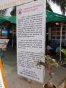 Just off Serendipity Beach, Sihanoukville